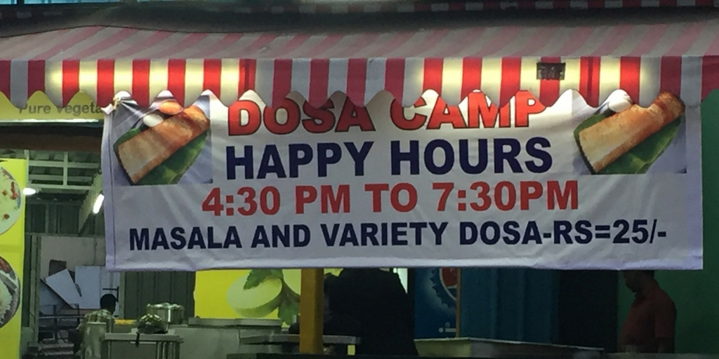 Happy Hours @ Dosa Camp